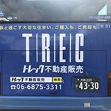 トレック不動産販売ロゴ